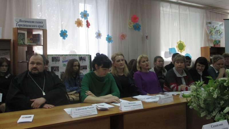 Круглый стол «Актуальные вопросы демографической политики в Городищенском районе»