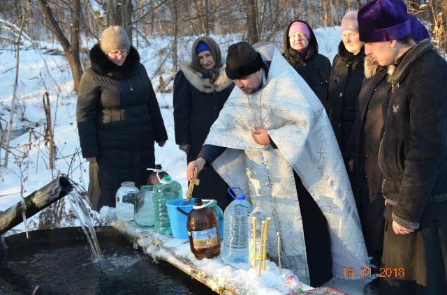Чин Великого освящения воды на приписных приходах накануне праздника Крещения Господня