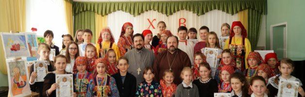Духовенство прихода Покровской церкви города Городище приняло участие в детско-юношеском пасхальном конкурсе-выставке «Радость души моей»