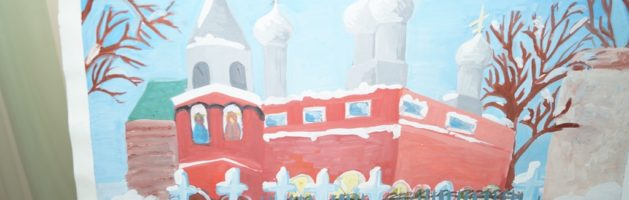 10.04.2018 Выставка пасхальных рисунков в детской школе искусств Городищенского района Пензенской области