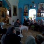 Занятие по литургике в воскресной школе для взрослых Феофания