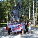 В День памяти и скорби в г. Городище состоялась патриотическая акция «Зажги свечу»