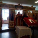 Индикт, церковное новолетие в Городище